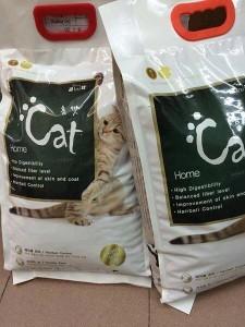 THỨC ĂN CHO MÈO HÀN QUỐC HOME CAT